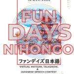 Fun days Nihongo